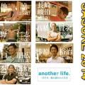 sasuke2014 120x120 - 【SASUKE2014】アナザーライフの出場選手インタビュー記事まとめ【第30回目大会】